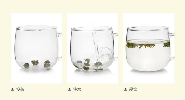 三七花怎么泡水喝