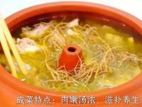 文山三七须根的5种家常吃法