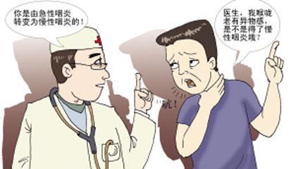 三七花治慢性咽喉炎怎么吃