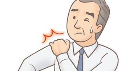 三七治关节疼痛的配方