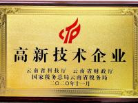 七丹药业再次获得国家