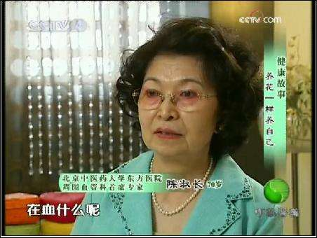女人用三七粉祛斑淡斑的技巧