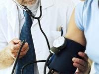 三七花可以治疗高血压吗?多久见效?