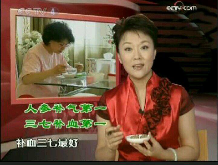 女士长期喝三七/三七粉的变化