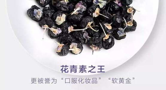 黑枸杞中的花青素是什么