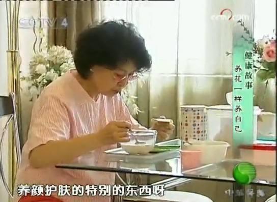 老年人能不能吃三七粉
